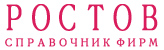 (c) 2014 Каталог Ростова
